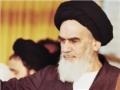 امام خمینی (رح) شخصیت و قیادت-Personality & Leadership of Imam Khomeini-Part 4-Urdu