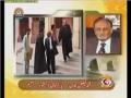 پاکستان میں سی آئی اے کی سرگرمیاں CIA Activities in Pakistan - Urdu