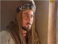مسلسل المبعوث الحلقة 1 Safeer-e-Hussain (A.S.) - Arabic