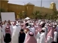 Protests in Saudi Arabia - 04Mar2011 - All Languages