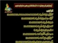 Payam CD Distribution Centers in Pakistan - Urdu
