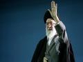 Basij سخنان رهبر معظم انقلاب در مورد بسيج - Farsi