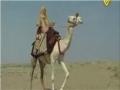 مسلسل المبعوث الحلقة 3 Safeer-e-Hussain (A.S.) - Arabic