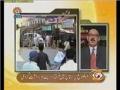 پاکستان میں فرقہ واریت اور دہشتگردی Sectarianism and terrorism in Pakistan - Urdu