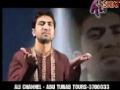 Aaqa Maddad ko aao 2003 Ameer Hassan Amir - Urdu
