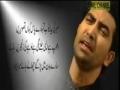 Qaidi Hai Beemar - Ameer Hassan Aamir - 2003- Urdu