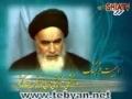 امام خمینی (ره): اهمیت فرهنگ Imam Khomeini (ra): Importance of Culture - Farsi
