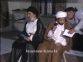 Seminar - Unity Week - Aga Bahauddini Part 1 - Persian - Urdu