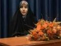 Ladies Lecture 1 [Pt2] - Nehjul Balagha - Urdu