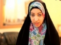 Prophet Muhammad PBUH and the rights of Women - English