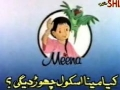 Meena Cartoon 04 KYA MEENA SCHOOL CHHOR DE GI - Urdu