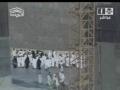 World News - Haj Ahmedineejad and Unity in Eid - English