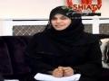 Womans View Interview - Zakira Shyrose & Zahra Al-Alawi - English
