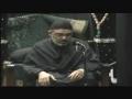 Majlis 02 - Abd Aur Obudiat, Quran Aur Ahlebait (as) Ki Talimat Ki Roshni Main - AMZ - Urdu