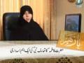 Women Lecture - Cave Hira to Karbala - Sayyeda Fatima (a.s) [Ep.1] 2/3 - Urdu