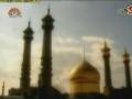 حضرت فاطمہ معصومہ کی وفات Syeda Fatima Masooma (S.A.) - Urdu
