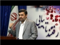 Dr. Ahmadinejad Meeting with Martyrs Foundation Staff مديران بنياد شهيد - 15 Mar 2011 - All Languages