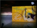 سلام ای انتظار آفرینش - Nasheed for Imam Mahdi (ajtf) - Farsi