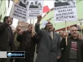 Protests in Turkey in Support of Bahrain - 18 Mar 2011 - English