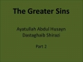 Audio Book - The Greater Sins - Part 3