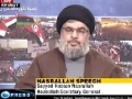 [ENGLISH] Sayyed Hassan Nasrallah Speech - March 19, 2011 - Islamic Awakening
