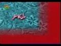 Sahar TV HAJJ Program - Last Episode - Urdu