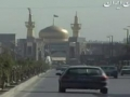 مشهد Mashhad - Short Documentary - Arabic