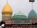 شاه عبد العظيم الحسني Shah Abdul Azeem Hasani (r.a.) - Documentary - Arabic