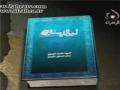 ليالي بيشاور Peshawar Nights - Part 1 of 10 - Arabic
