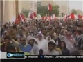 Anti-Government Protests in Bahrain - 23Mar2011 - English