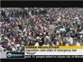 Press TV Headlines - 23 Mar 2011 - English