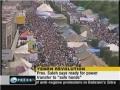 Press TV Headlines - 25 Mar 2011 - English