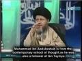 Exposing Wahabism - Arabic sub English