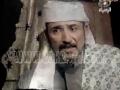 ليالي بيشاور Peshawar Nights - Part 9 - Arabic
