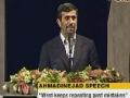 Press TV Headlines - 27 Mar 2011 - English