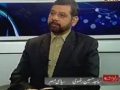 زاویہ نگاہ 18  فروری 2011 - Weekly Political Analysis - Urdu