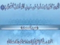 پیام رحمان  موضوع : سورہ محمد-Discussion: Payam e Rehman - Urdu