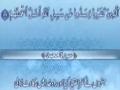 پیام رحمان  موضوع : سورہ محمد-Discussion: Payam e Rehman - Urdu