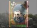 al waad al sadek - firqat al welaya - Arabic