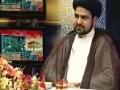 پیام رحمان  موضوع : سورہ ق-Discussion: Payam e Rehman - Urdu
