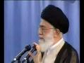 سوالات دانشجويان از حضرت آقا Questions from Ayatullah Khamenei - Farsi