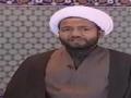 گھرانہ موضوع : حضرت فاطمہ معصومہ کی وفات-[Urdu]