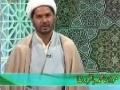 موضوع : امام صادق علیہ السلام کی ولادت-انوارالہیWiladat Imam Jaffar Sadiq As urdu