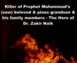 Yazeed -  The Criminal of Karbala  the Hero of Zakir Naik - English