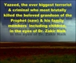 Zakir - Your Era is Over - The event of Karbala  Yazeed - In Zakir Naiks opinion - English