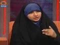 گھرانہ موضوع :اسلام میں احسان - [Urdu]