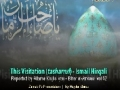 The Successful Believers - This Visitation (tasharruf) Ismail Hirqal - English
