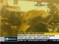Mosque Destroyed By Saudi Forces in Bahrain - 05Apr2011 - English