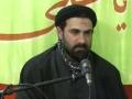 [3] Nahj-ul-Balagha kalamat ul Kisar 2nd part of Emaan (Yaqeen) By Agha HMR - Urdu