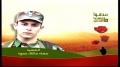 Shuhada2 Hizbollah J 7 ج ح | - [All Languages ]